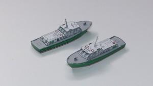Zollboot59