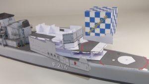"""0265 - Fregatte """"Lübeck"""""""