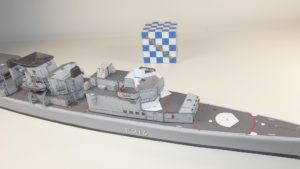 """0292 - Fregatte """"Lübeck"""""""