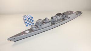 """0324 - Fregatte """"Lübeck"""""""