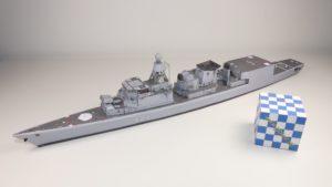 """0352 - Fregatte """"Lübeck"""""""