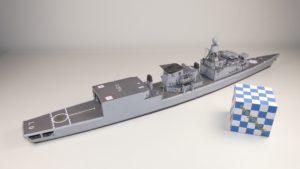 """0353 - Fregatte """"Lübeck"""""""