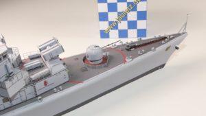 0453 - Fregatte 122