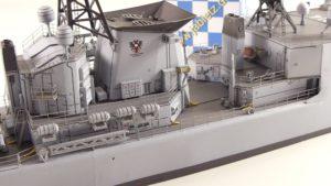 0463 - Fregatte 122