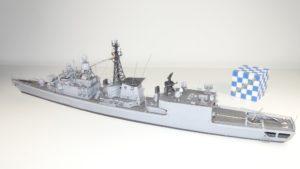 0485 - Fregatte 122
